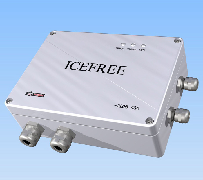 ICEFREE-TS-40
